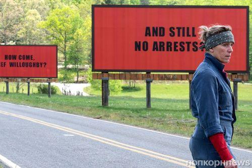 Индустрия рекламных билбордов поблагодарила «Три билборда»