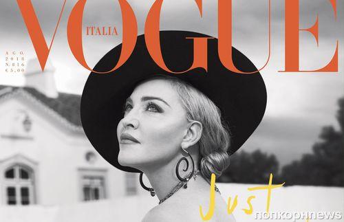Мадонна снялась в фотосессии для итальянского Vogue