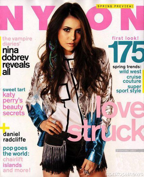Нина Добрев в журнале Nylon. Февраль 2012