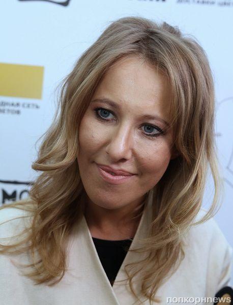 Ксения Собчак станет ведущей нового реалити-шоу «Битва ресторанов»
