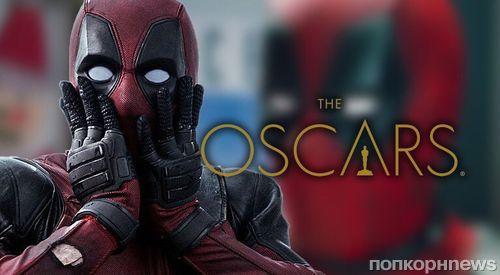 «Дэдпул 2» отправят на «Оскар» 2019