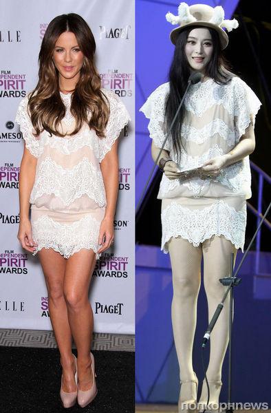 Fashion battle: Кейт Бекинсэйл и Фан Бинг Бинг