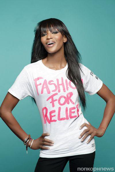 Наоми Кэмпбелл в рекламной кампании Yoox.com