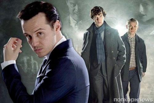 Шоураннер «Шерлока» сожалеет о решении убить Мориарти