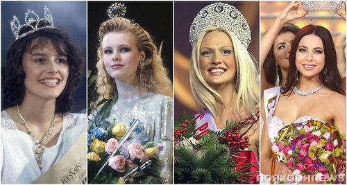 Наглядные фото: как менялись победительницы конкурса красоты от «Мисс СССР» до современной «Мисс Россия»