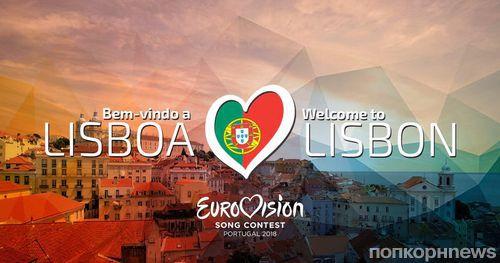 Букмекеры дали прогноз, кто победит на «Евровидении» 2018
