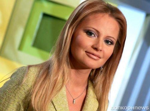 Новый жених Даны Борисовой младше ее на 10 лет