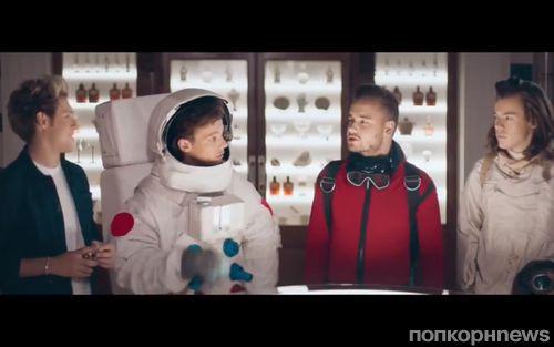 One Direction снялись в новой рекламе своего парфюма Between Us