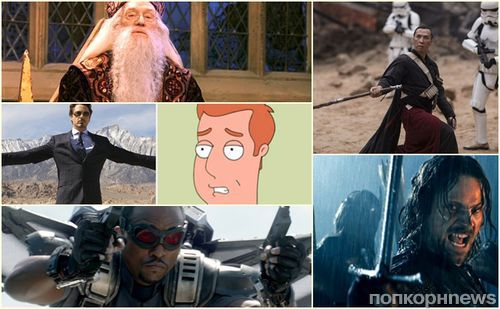 10 голливудских звезд, согласившихся на роли по просьбе своих детей
