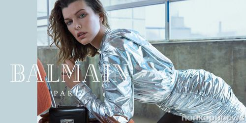 Фото: Милла Йовович снялась в новой рекламной кампании Balmain