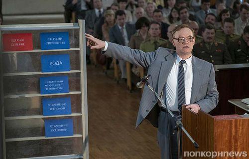 Создатель «Чернобыля» был удивлен реакцией российских зрителей