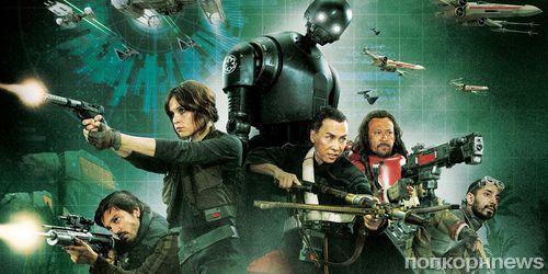 «Изгой-один: Звездные войны. Истории» получил 9 номинаций на кинопремию Empire Awards 2017