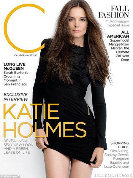 Кэти Холмс в журнале C. Сентябрь 2012