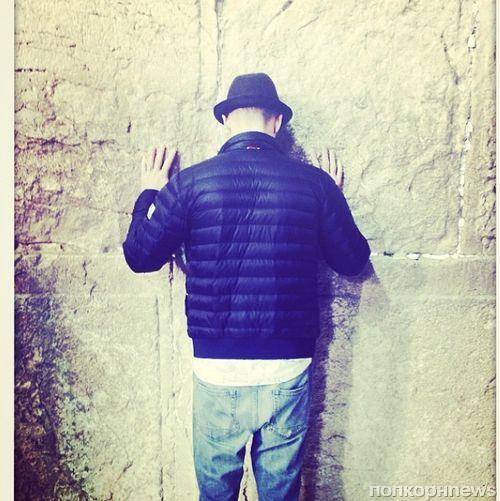 Палестинцы осудили Джастина Тимберлейка за фото у Стены плача