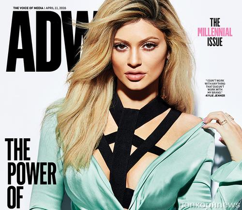 Кайли Дженнер на обложке журнала Adweek: о социальных сетях, имидже и негативе