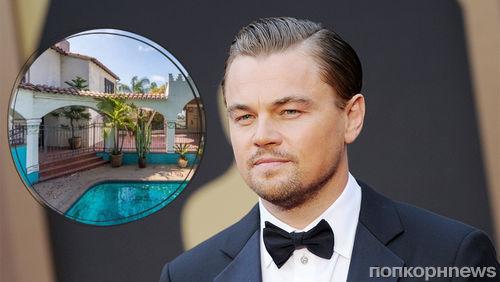 Леонардо ДиКаприо продает особняк, купленный на гонорары от «Титаника»