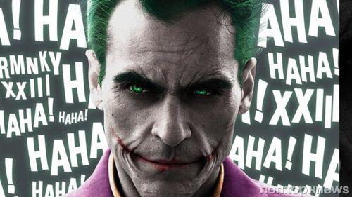 «Джокер» сХоакином Фениксом: всё, что известно о кинофильме