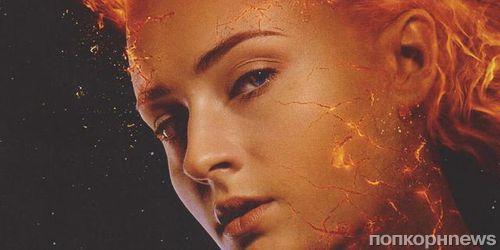 Джеймс МакЭвой, Софи Тернер, Майкл Фассбендер на новых кадрах «Люди Икс: Темный Феникс»