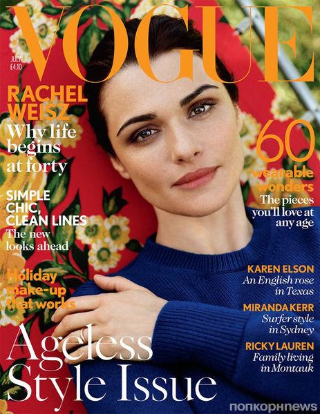 Рэйчел Вайс в журнале Vogue Великобритания. Июль 2012