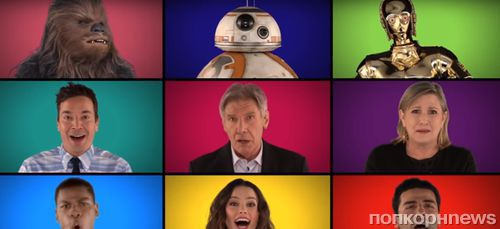 Видео: актеры «Звездных войн» спели главную тему Star Wars а капелла