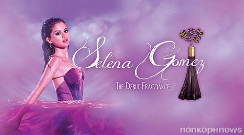Видео: реклама дебютного аромата Селины Гомес