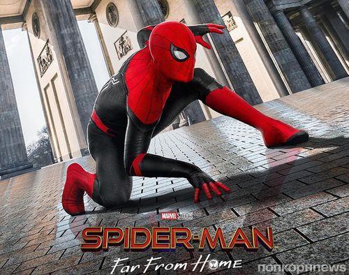 В новом трейлере фильма Человек-паук Вдали от дома показали последствия четвёртых Мстителей