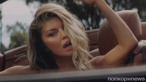 Ферги выпустила новый музыкальный клип Life Goes On