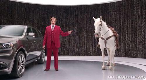 Уилл Феррелл в рекламе автомобиля Dodge Durango