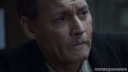 Старый и усталый Джонни Депп расследует убийство Тупака в трейлере «Города лжи»
