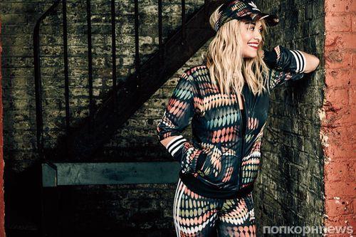 Рита Ора представила еще одну коллекцию для Adidas