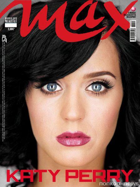 Кэти Перри в журнале Max. Май 2013
