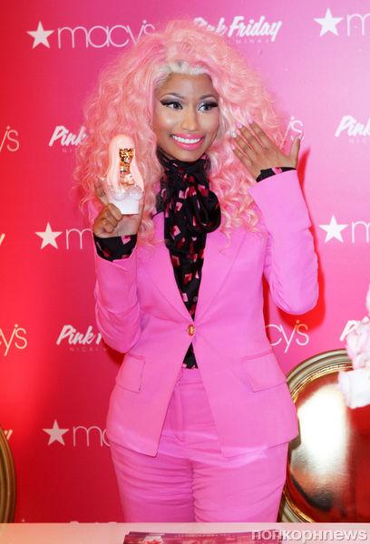 Ники Минаж представила свой новый парфюм в Нью-Йорке
