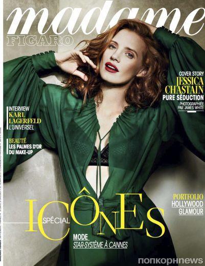 Джессика Честейн в журнале Madame Figaro. Июнь 2013