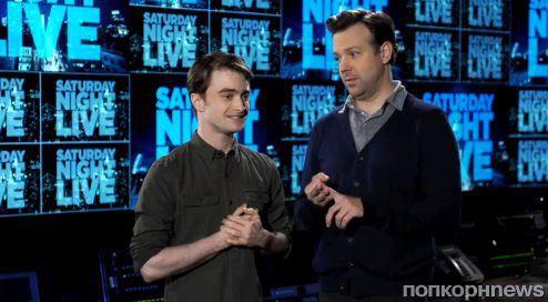Дэниел Рэдклифф в промо-ролике Saturday Night Live