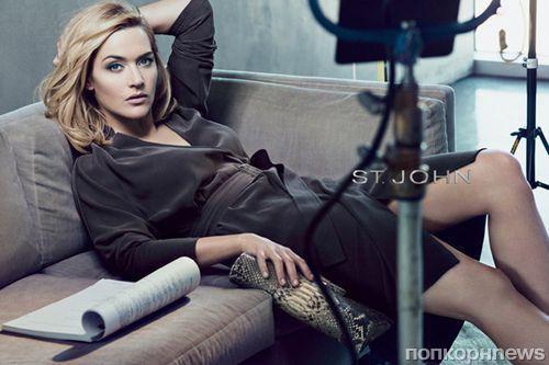 Кейт Уинслет в весенней рекламной кампании St. John