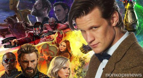 Звезда «Доктор Кто» Мэтт Смит выразил желание присоединиться к киновселенной Marvel
