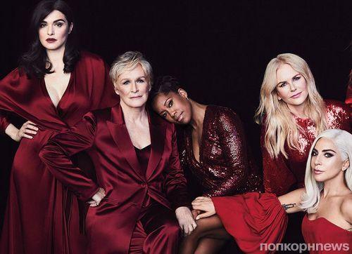 Потенциальные героини «Оскара»: Леди Гага, Николь Кидман и другие звезды в фотосете для THR