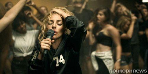 Леди Гага представила клип на песню Perfect Illusion
