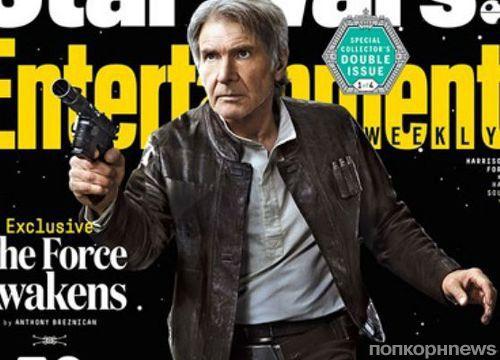 Герои новых «Звездных войн» украсили обложки Entertainment Weekly