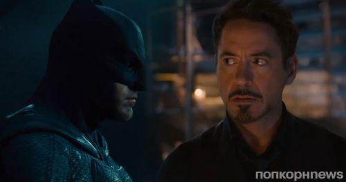 Видео: реакция Мстителей на трейлер «Лиги справедливости»