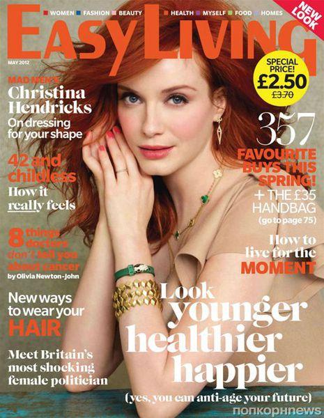 Кристина Хендрикс в журнале Easy Living. Май 2012