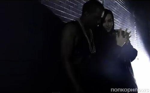 Ким Кардашиан в новом клипе Канье Уэста - I Wish You Would/Cold