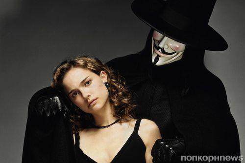 Натали Портман готова сняться в продолжении «V — значит вендетта»