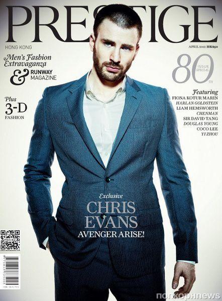 Крис Эванс в журнале Prestige Гонконг. Апрель 2012