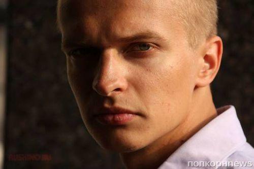 Звезда «Интернов» Илья Шидловский впервые стал отцом