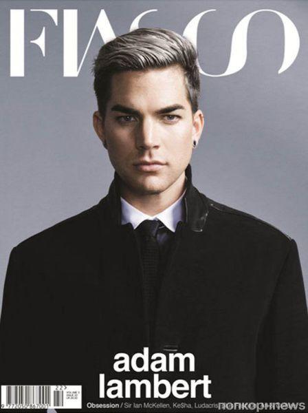 Адам Ламберт в журнале Fiasco. Декабрь 2012
