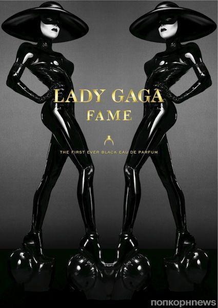 Lady Gaga в рекламной кампании своего аромата Fame