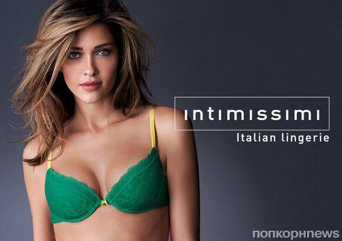 Новая коллекция нижнего белья Intimissimi в честь чемпионата мира по футболу