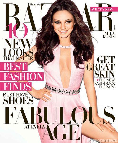 Мила Кунис в журнале Harper's Bazaar. Апрель 2012