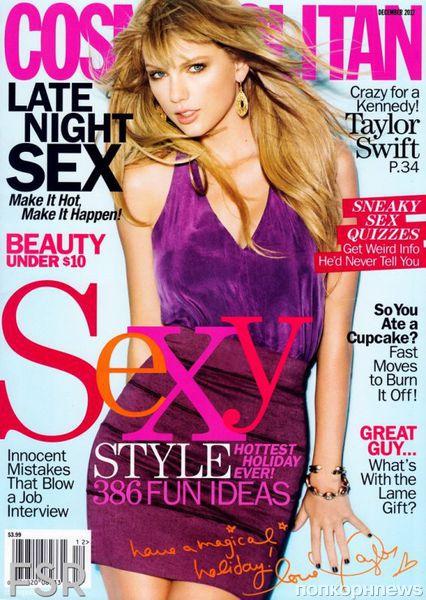 Тэйлор Свифт в журнале Cosmopolitan. Декабрь 2012